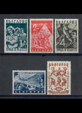 Bulgarija, pilna serija, MiNr 437-441 MNH**