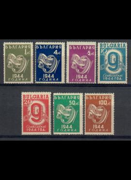 Bulgarija, pilna serija, MiNr 498-504 MNH**