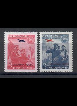 Jugoslavija, MiNr 575-576 MNH**