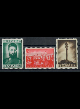 Bulgarija, pilna serija, MiNr 426-428 MNH**