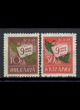 Bulgarija, pilna serija, MiNr 496-497 MNH**