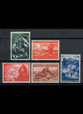 Bulgarija, pilna serija, MiNr 432-436 MNH**