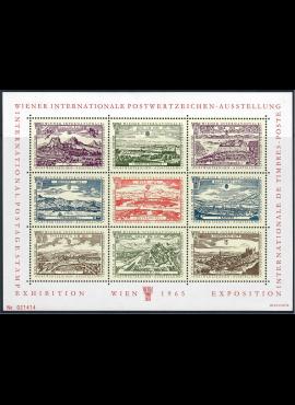 Austrija. Proginis Tarptautinės pašto ženklų parodos blokas