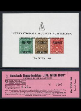 Austrija. Proginis Tarptautinės pašto ženklų parodos blokas ir bilietas