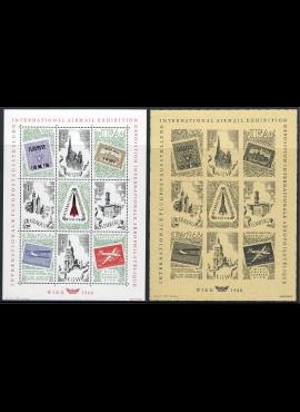 Austrija. Proginis Tarptautinės pašto ženklų parodos blokas ir kortelė