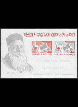 Pietų Korėja, blokas Nr. 181 MINr 379-380 MNH**