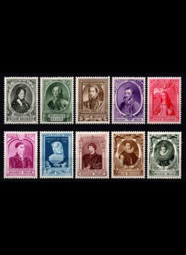 Belgija, pilna serija MiNr 569-578 MNH**