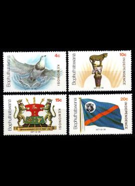 Bophuthatswana, pilna serija, MiNr 18-21 MNH**