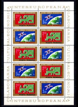 Rumunija, pilna serija, MiNr 3189-3190 MNH**