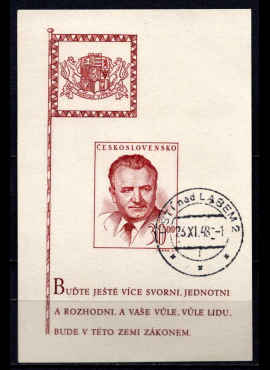 Čekoslovakija, blokas Nr 10, MiNr 556 Used (O)