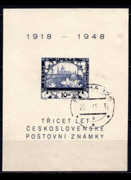Čekoslovakija, blokas Nr 11, MiNr 558 Used (O)