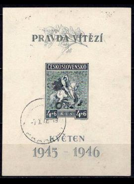 Čekoslovakija, blokas Nr 8, MiNr A491 Used (O)