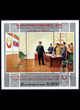 Šiaurės Korėja, blokas Nr. 238, Used (O)