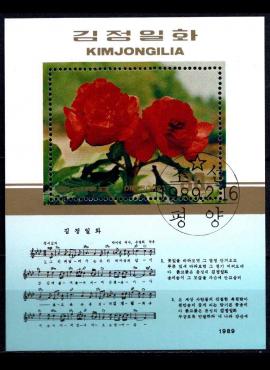 Šiaurės Korėja, blokas Nr. 243, MiNr 2997 Used (O)