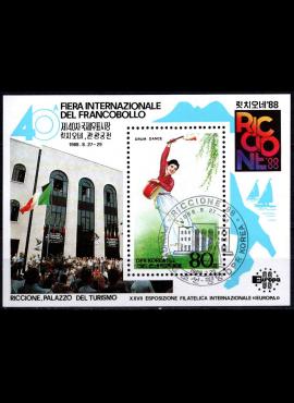 Šiaurės Korėja, blokas Nr. 235, MiNr 2939 Used (O)