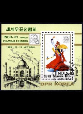 Šiaurės Korėja, blokas Nr. 241, MiNr 2982 Used (O)