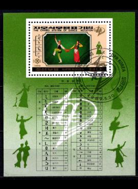 Šiaurės Korėja, blokas Nr. 246, MiNr 3024 Used (O)