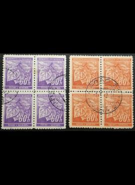 Vokietijos Reichas, Čekijos okupacija, MiNr 65-66 kvartblokiais Used (O)