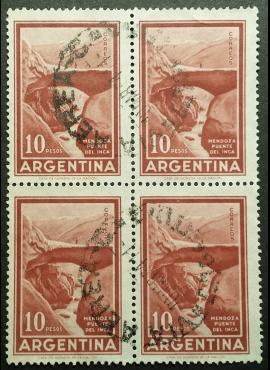 Argentina, kvartblokis iš ScNr 696 Used (O)