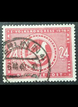 Pokario Vokietija, Sovietų zona MiNr 232 Used (O)