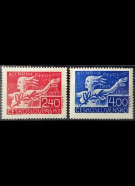 Čekoslovakija, pilna serija MiNr 527-528 MNG (+)/MLH*