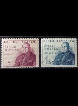 Čekoslovakija, pilna serija MiNr 525-526 MNH**