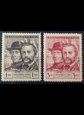 Čekoslovakija, pilna serija MiNr 544-545 MNH**
