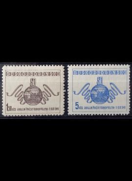 Čekoslovakija, pilna serija MiNr 583-584 MNH**/MLH*