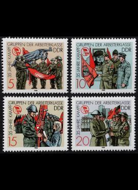 Vokietijos Demokratinė Respublika VDR, pilna serija MiNr 3177-3180 MNH**