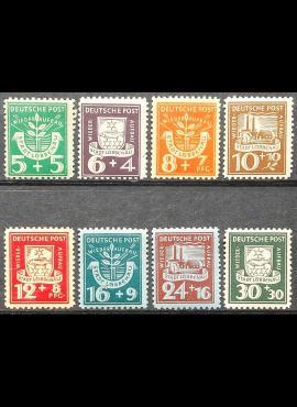 Vokietijos lokalus paštas, Liubenau, pilna serija MiNr 1-8 (A) MLH*
