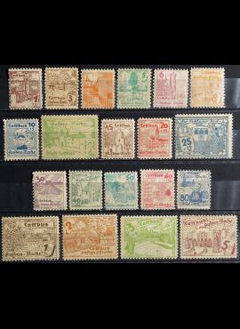 Vokietijos lokalus paštas, Kotbusas, pilna serija MiNr 1-20 MLH*