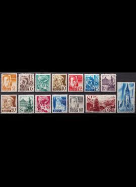 Pokario Vokietija, Prancūzų zona, Badeno žemės, pilna serija MiNr 14-27 MLH*/MH*
