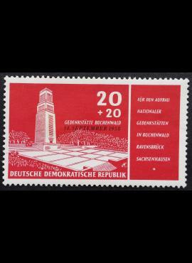 Vokietijos Demokratinė Respublika VDR, MiNr 651 MNH**