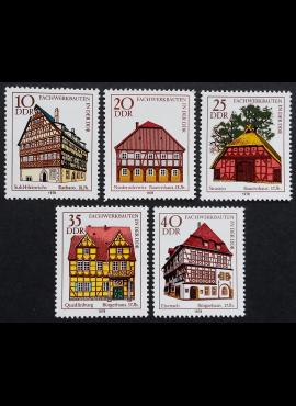 Vokietijos Demokratinė Respublika VDR, pilna serija MiNr 2294-2298 MNH**