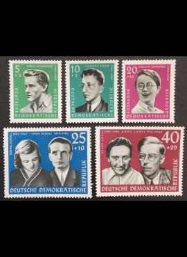 Vokietijos Demokratinė Respublika (VDR), pilna serija MiNr 849-853 MNH**