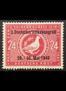 Pokario Vokietija, Sovietų zona MiNr 233 (I) MLH*