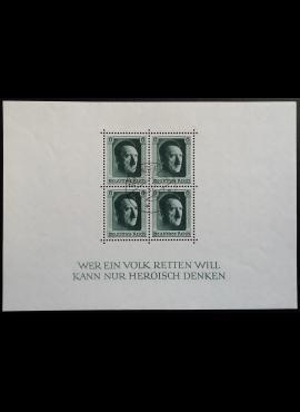 Vokietijos Reichas, Blokas 7, MiNr 646 Used (O)