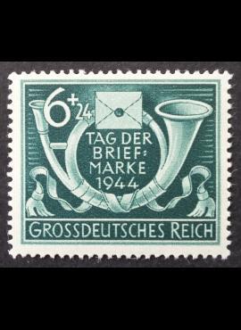 Vokietijos Reichas, MiNr 904 MNH**