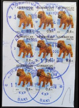 Azerbaidžanas, blokas iš aštuonių ženklų Used (O)