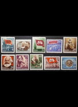 Vokietijos Demokratinė Respublika (VDR), pilna serija MiNr 344-353 MLH*/MH*