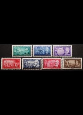 Vokietijos Demokratinė Respublika (VDR), pilna serija MiNr 472-478 MNH**