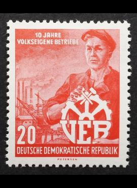 Vokietijos Demokratinė Respublika VDR MiNr 527 MNH**
