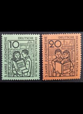 Vokietijos Demokratinė Respublika (VDR), pilna serija MiNr 680-681 MNH**