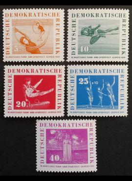 Vokietijos Demokratinė Respublika (VDR), pilna serija MiNr 707-711 MNH**