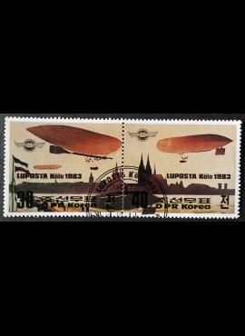 Šiaurės Korėja, pilna serija ScNr 2276-2277 (poroje) Used (O)