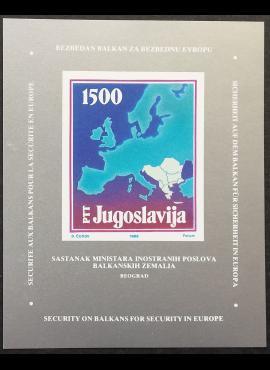 Jugoslavija, Blokas Nr. 31, MiNr 2266 MNH**