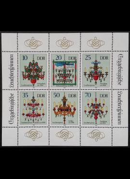 Vokietijos Demokratinė Respublika (VDR), pilna serija MiNr 3289-3294 MNH**