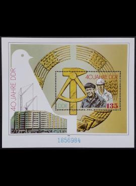 Vokietijos Demokratinė Respublika (VDR), blokas Nr. 100 MiNr 3283 MNH**