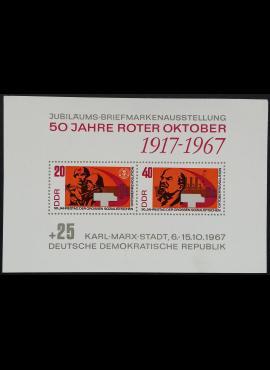 Vokietijos Demokratinė Respublika (VDR), blokas Nr. 26 MiNr 1315-1316 MNH**