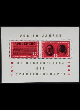 Vokietijos Demokratinė Respublika (VDR), blokas Nr. 25 MiNr 1154-1155 MNH**